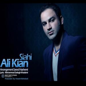 Ali Kian – Siahi