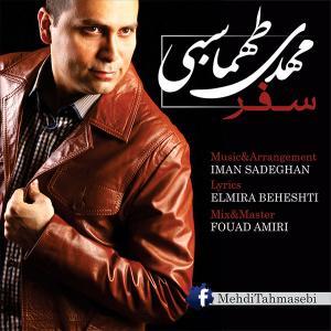Mehdi Tahmasebi – Safar