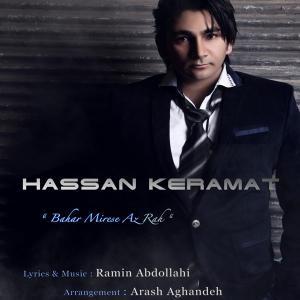 Hassan Keramat – Bahar Mirese Az Rah