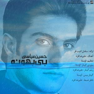Hossein Abbasi – Bi Bahooneh