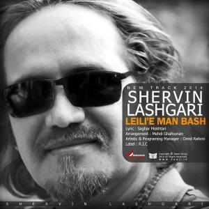Shervin Lashgari – Leilie Man Bash