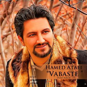 Hamed Ataei – Vabaste (Demo Album)