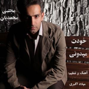 Mojtaba Mohammadian – Khodet Midoni
