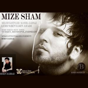 Masiha Zarsaz – Mize Sham