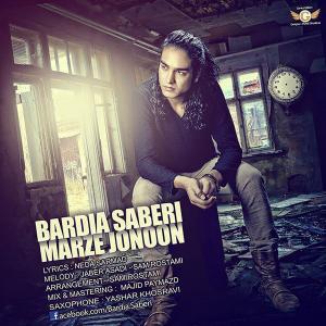 Bardia Saberi – Marze Jonoon