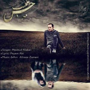 Masoud Niakan – Hesse Ajib