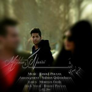 Mojtaba Nasiri – Shak
