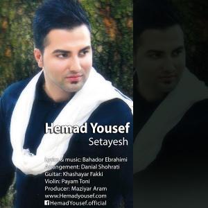 Hemad Yousef – Setayesh
