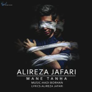 Alireza Jafari – Mane Tanha