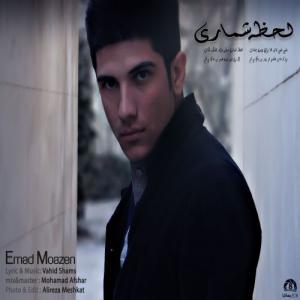 Emad Moazen – Lahze Shomari