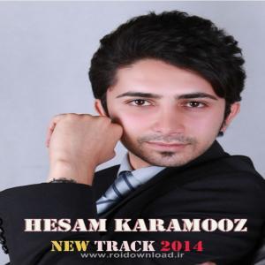 Hesam Karamooz – Maedeh Khanom