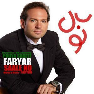 Faryar – Saale No