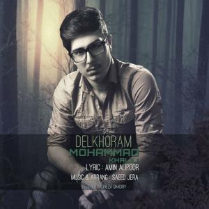 Mohammad Khalili – Delkhoram