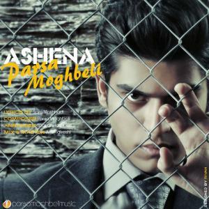 Parsa Moghbeli – Ashena