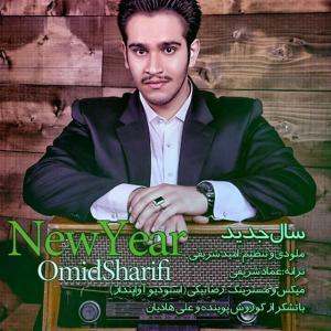 Omid Sharifi – Sale Jadid