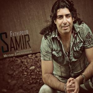 Samir Fathipour – Eshgh Bazi
