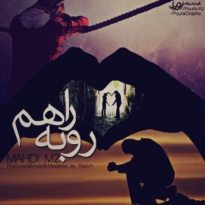 Mahdi M-Two – Man Ru Beraham