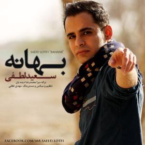 Saeed Lotfi – Bahaneh