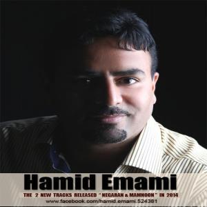 Hamid Emami (Band) – Mamnoon