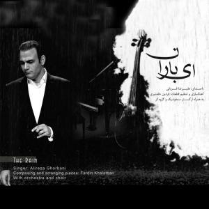 Alireza Ghorbani – Ey Baran