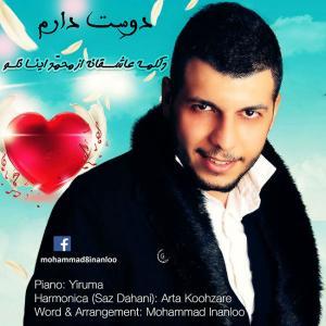 Mohammad Inanloo – Dooset Daram