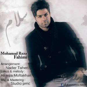 Mohamadreza Fahimi – Salam
