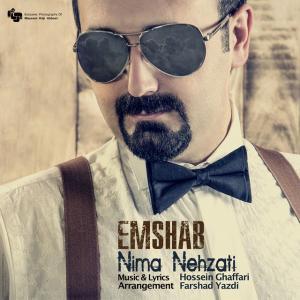 Nima Nehzati – Emshab
