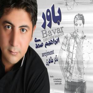 Ebrahim Samadi – Bavar