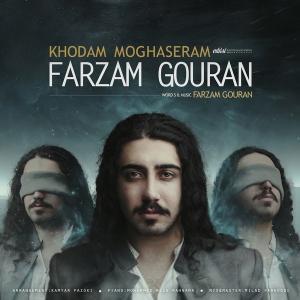 Farzam Gouran – Khodam Moghaseram