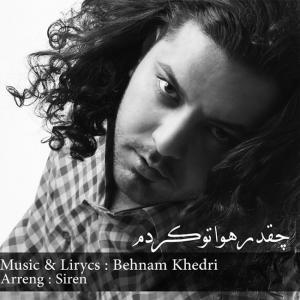 Mahmud Azesh – Cheghadr Havato Kardam