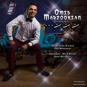 Omid Marzookiyan – Mene Mene Mene
