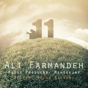 Ali Farmandeh – 11