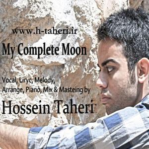 Hosein Taheri – Mahe Kamele Man