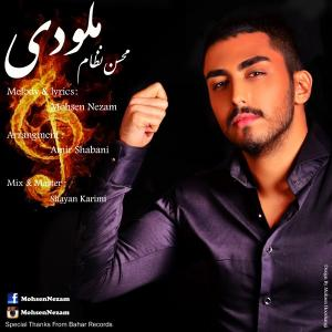 Mohsen Nezam – Melody