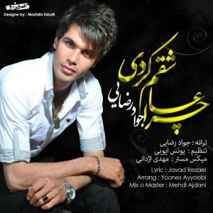 Javad Rezaei – Chera Asheqam Kardi