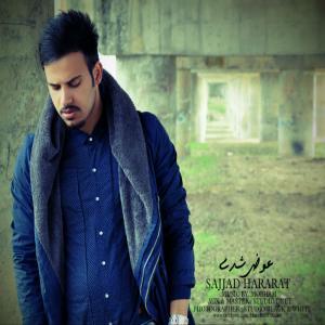Sajjad Hararat – Avaz Shodi