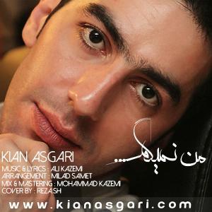Kian Asgari – Man Nemigam