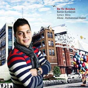 Ramin Koolaiyan – Ba To Budan