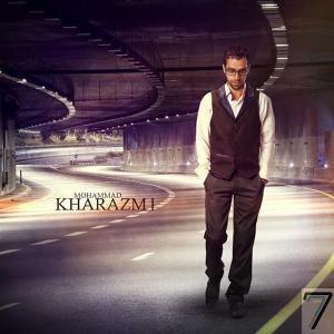 Mohammad Kharazmi – Bahare Entezar
