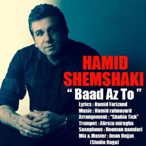 Hamid Shemshaki – Baad Az To