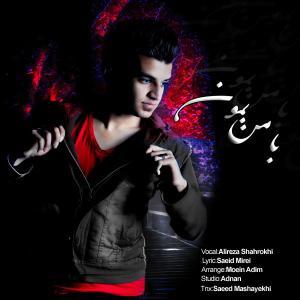 Alireza Shahrokhi – Ba Man Bemoon