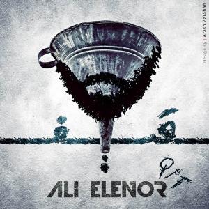 Ali Elenor – Qif