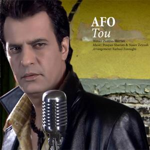 Afo – To