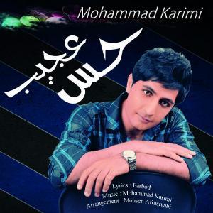 Mohammad Karimi – Hese Ajib