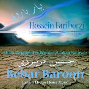 Hossein Fariborzi – Bebar Baron