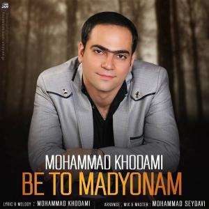 Mohammad Khodami – Be To Madiyunam