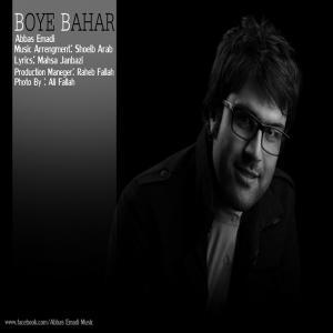 Abbas Emadi – Boye Bahar