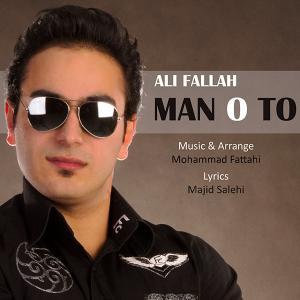 Ali Fallah – Mano To
