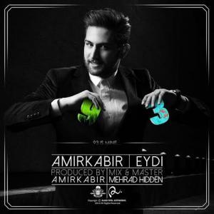 Amir Kabir – Eydi