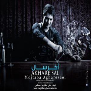 Mojtaba Agharezaei – Akhare Sal